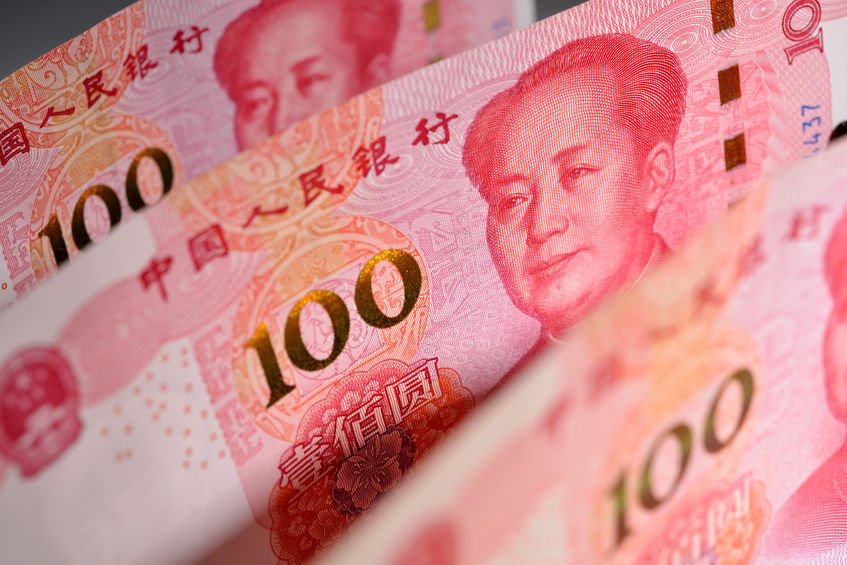 国开行4万亿元贷款支持长江经济带发展