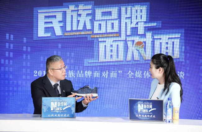 足力健老人鞋創始人張京康:專業是足力健最大的品牌優勢