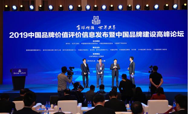 2019中国品牌价值榜发布 扬子江药业再登医药健康品牌强度、品牌价值双第一
