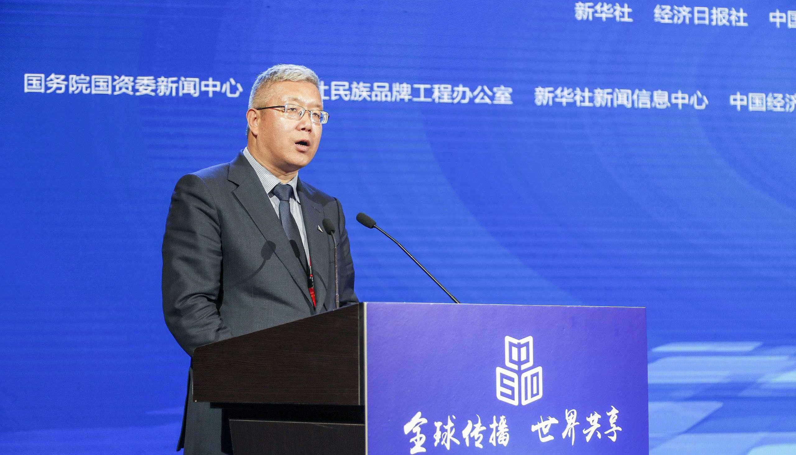 張京康:品牌引領作用將在居民消費決策中發揮重要影響