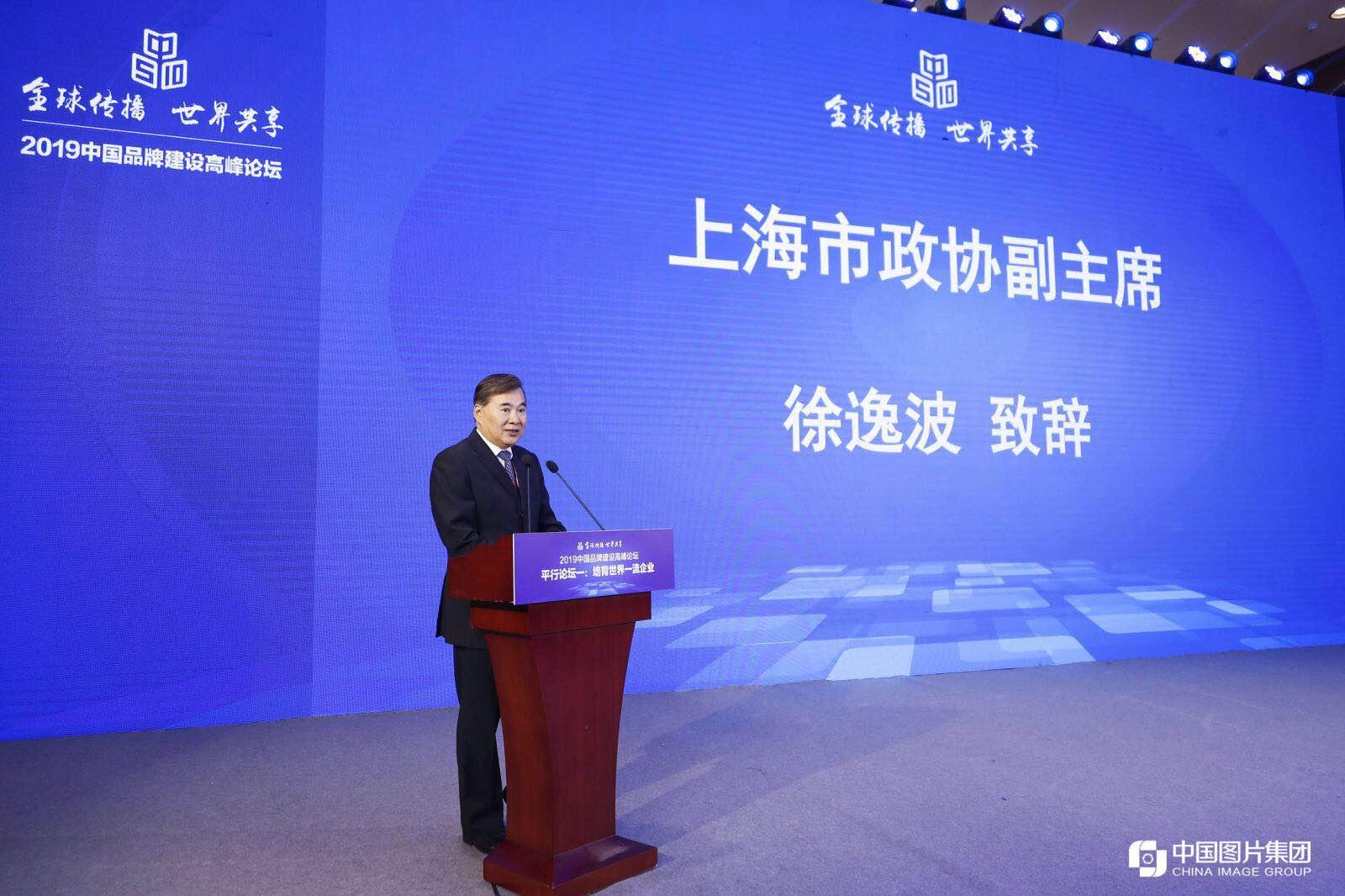 """徐逸波:科技创新为""""上海品牌""""打造新标签"""