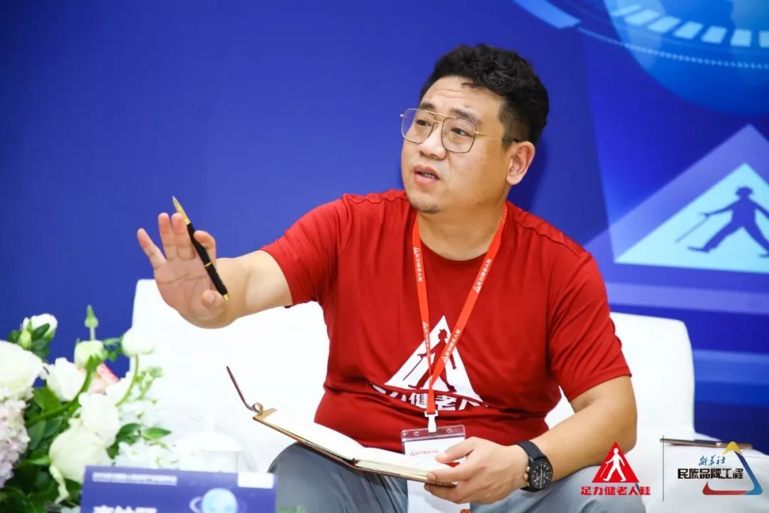 副总裁李仲颐:用户思维是足力健老人鞋的核心武器!