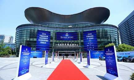 捷途X90助力2019中国品牌日5·10系列活动举办