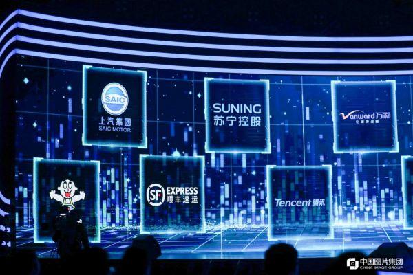 """智慧零售诠释品牌高质量发展 苏宁入选""""2019我喜爱的中国品牌"""""""