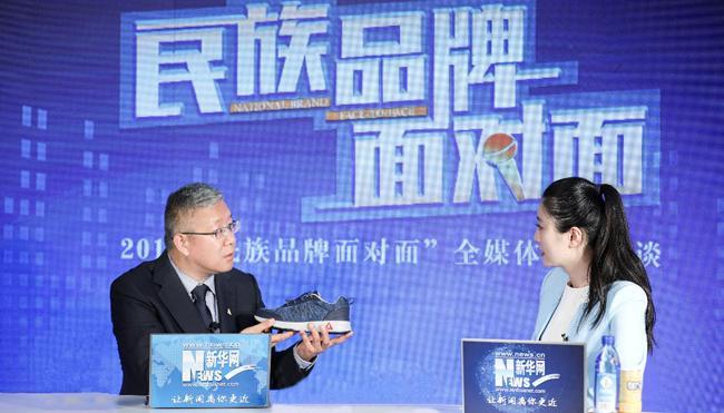 足力健老人鞋创始人张京康:专业是足力健最大的品牌优势