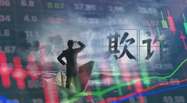 3年零纳税,空壳企业怎么就顺利发行了上市债?