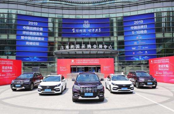 奇瑞汽车以技术创新引领高质量发展 加速构筑品牌全球影响力