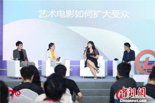 第二届中国网络文学周开幕搭建网文多元化交流平台