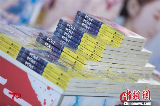 第二届中国网络文学周在杭州开幕。主办方供图