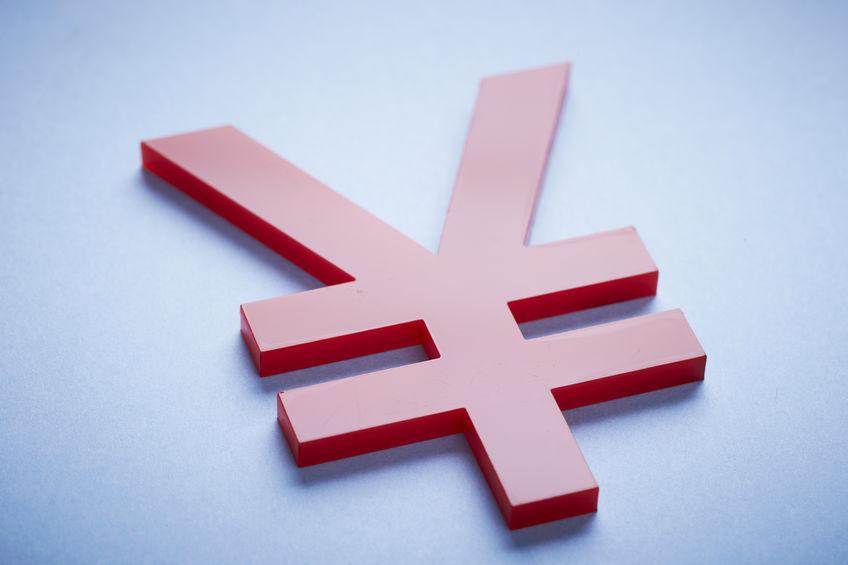 中信證券明明:人民幣階段性走弱基本告一段落