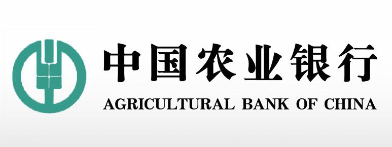 """""""一说即达,达您所想"""",农业银行信用卡智能语音导航正式上线"""