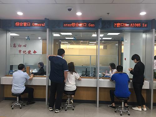 北京市朝阳区不动产登记首创新模式 助推营商环境再优化