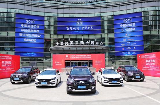 销量品牌双丰收 奇瑞汽车迎来发展新起点
