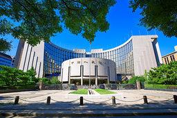 央行:稳妥推进两轨合一轨 深化利率市场化改革