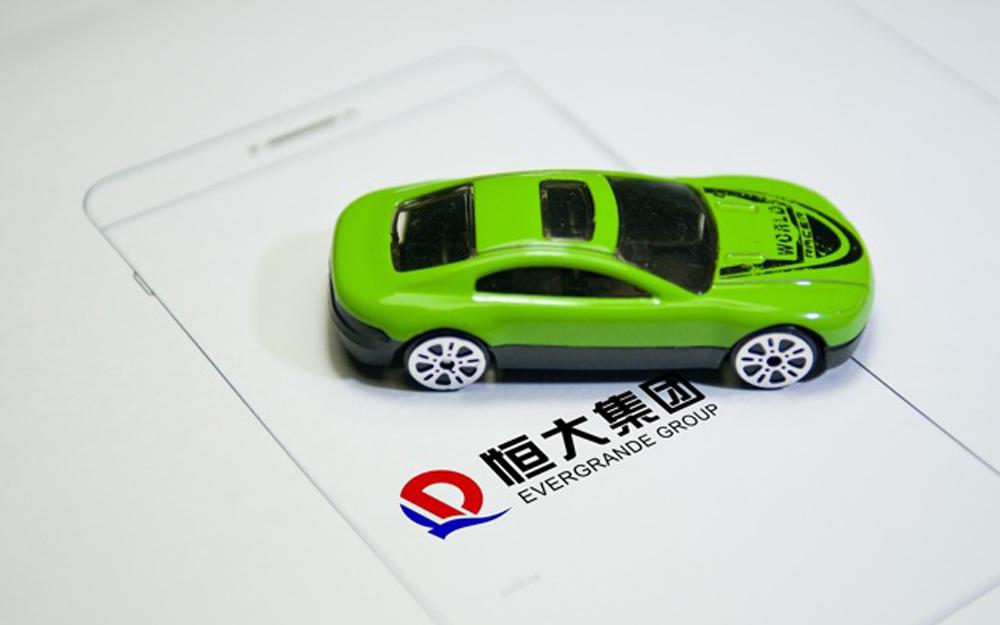 """恒大汽车或命名""""索诺""""  新车计划下半年投产"""