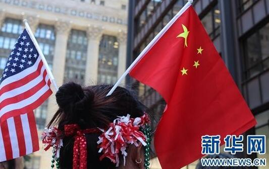 外交部:事實證明外商對華投資依然熱情高漲
