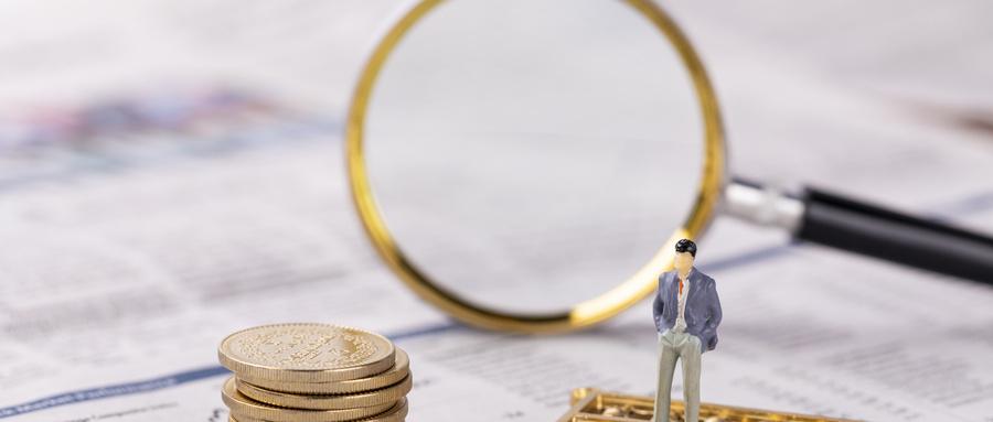保险业呼吁提高权益投资比例上限 权益市场万亿元增量资金可期