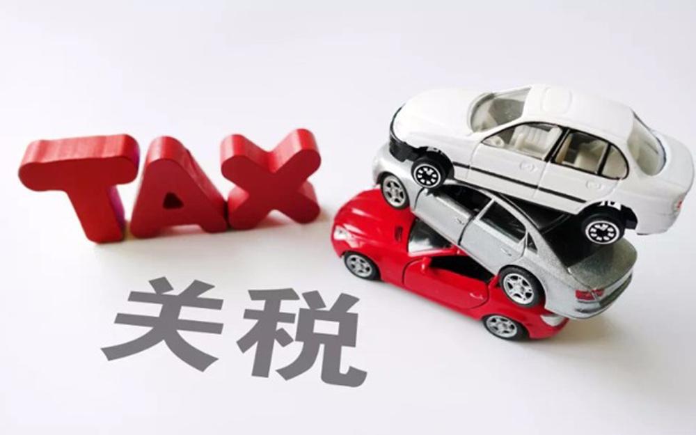 """特朗普加征汽车关税引众怒:丰田表示""""不能忍"""""""