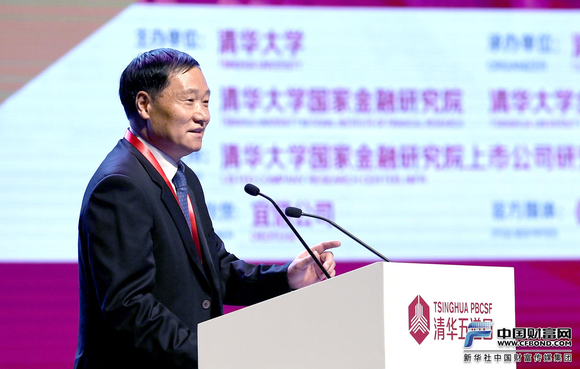 演讲嘉宾:全国政协委员,中国证券监督管理委员会原主席肖钢