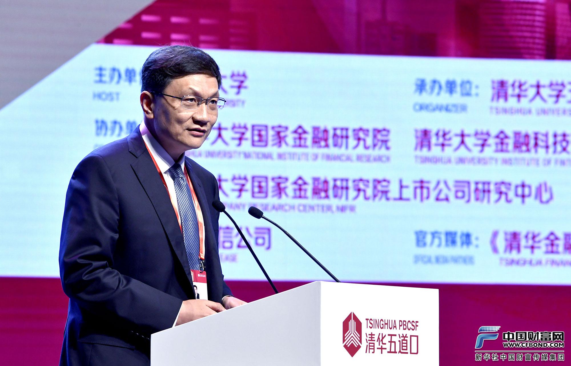 演讲嘉宾:宜信公司创始人、首席执行官唐宁