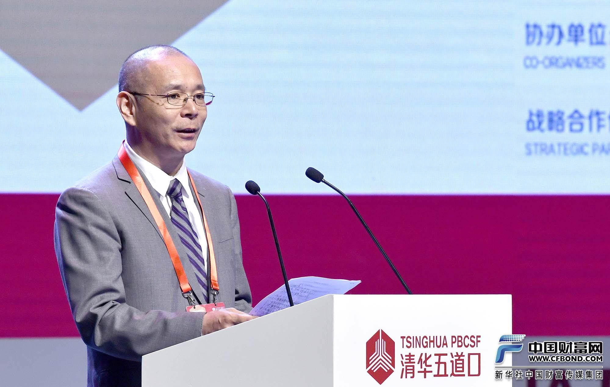 主题论坛一:《2019中国金融政策报告》发布。主持人:中国社会科学院金融政策研究中心主任何海峰