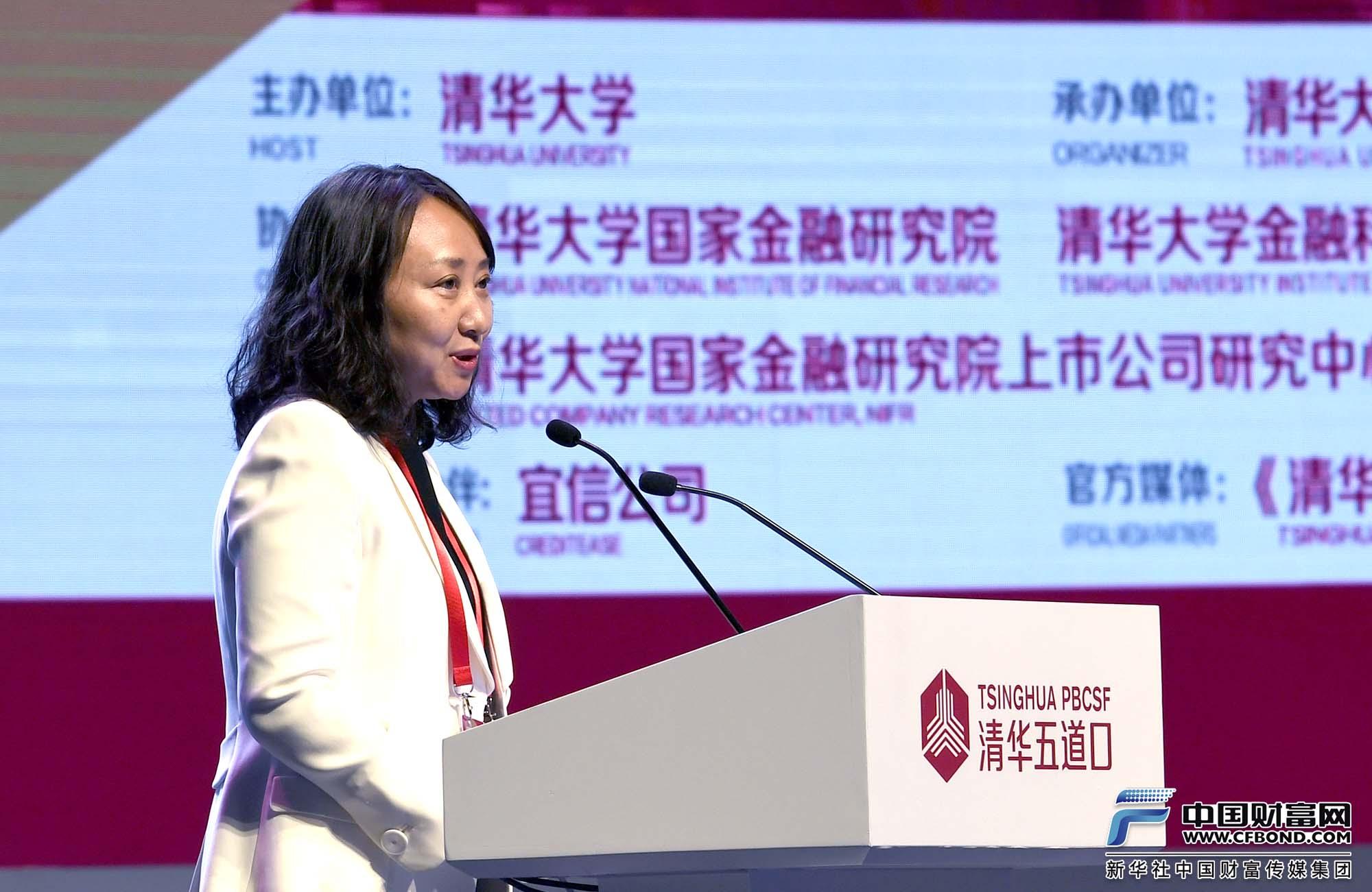主持人:清华大学国家金融研究院副院长、上市公司研究中心主任王娴