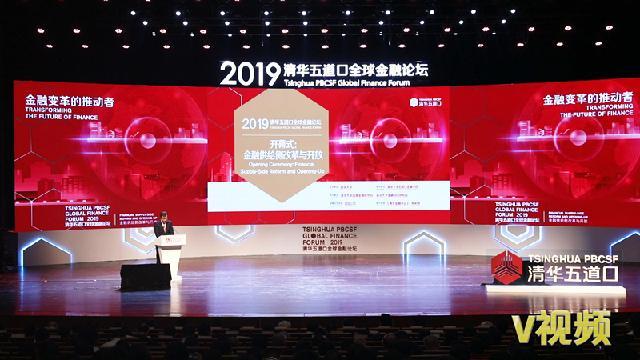 郭树清:中国不存在所谓的国家垄断资本主义