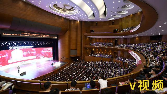 郭树清:中国金融科技发展迅速得益于公平竞争环境