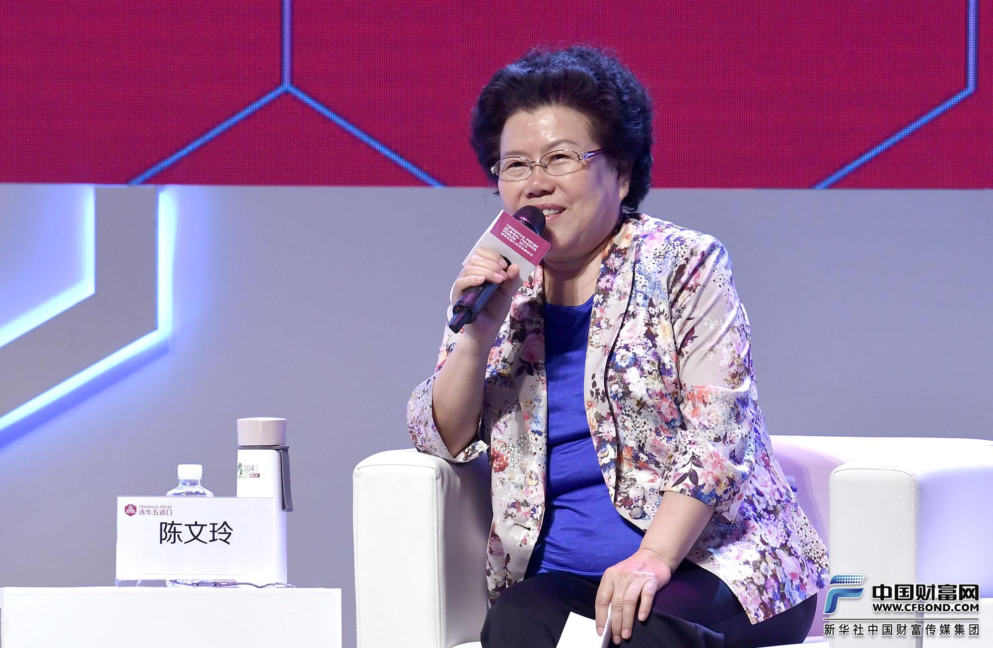 演讲嘉宾:中国国际经济交流中心总经济师陈文玲