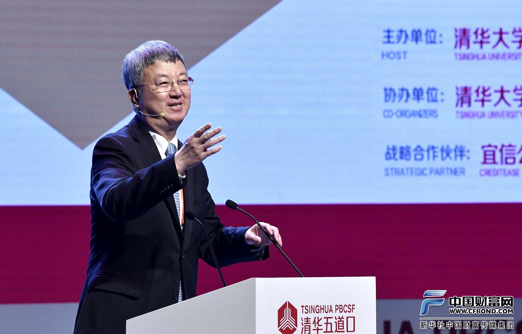 主旨演讲:清华大学国家金融研究院院长,国际货币基金组织原副总裁朱民