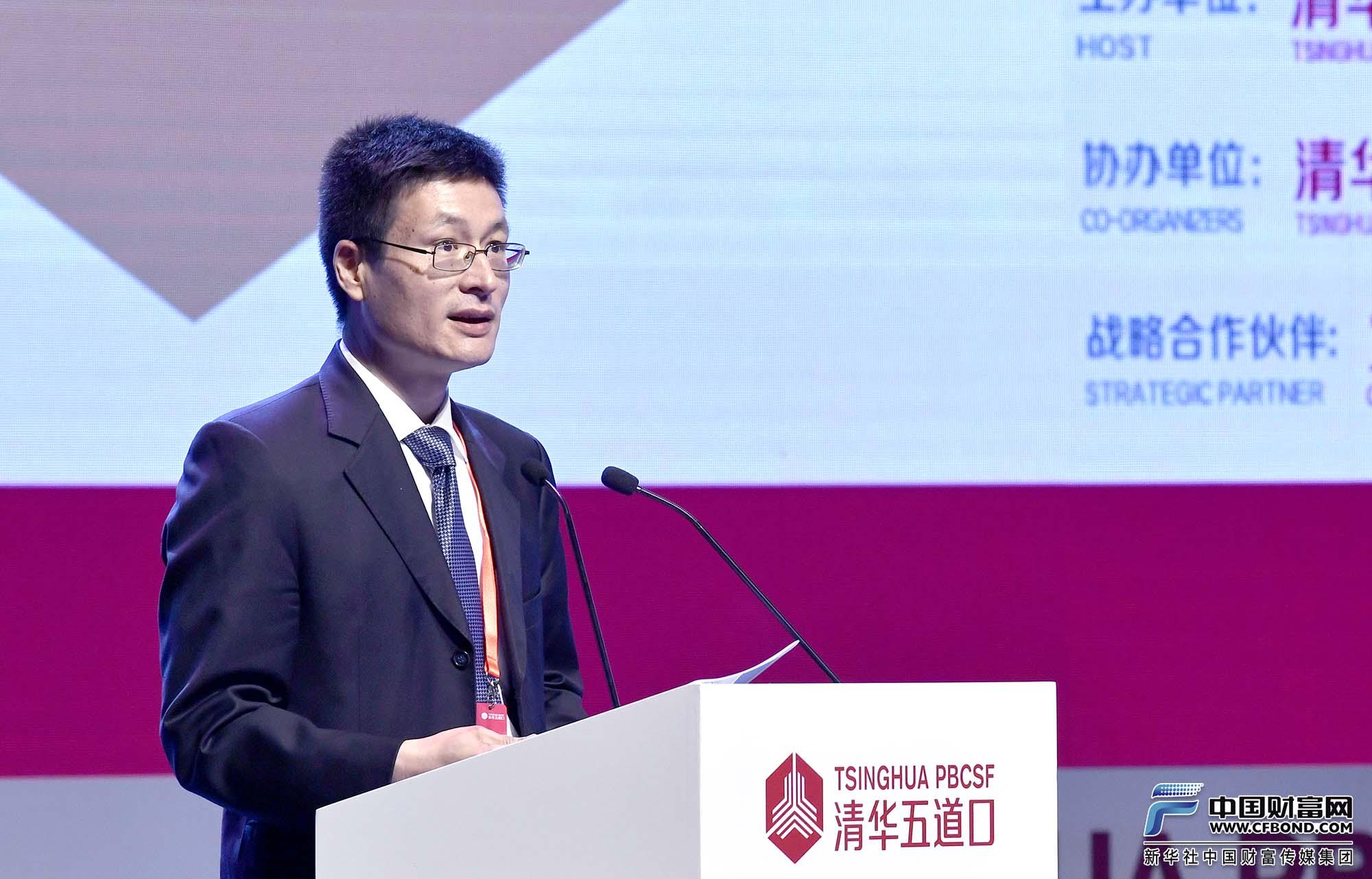 《2019中国金融政策报告》发布  向世界讲述中国金融故事