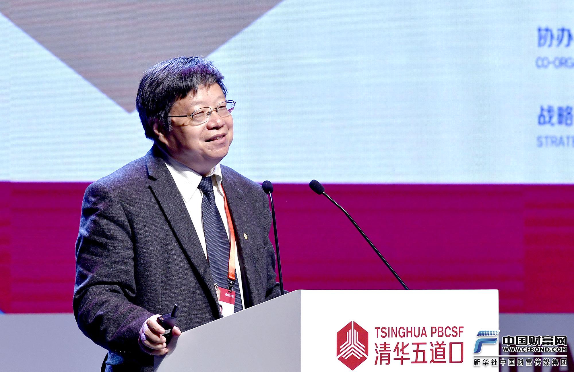 演讲嘉宾:中国科学院大学经济与管理学院院长汪寿阳
