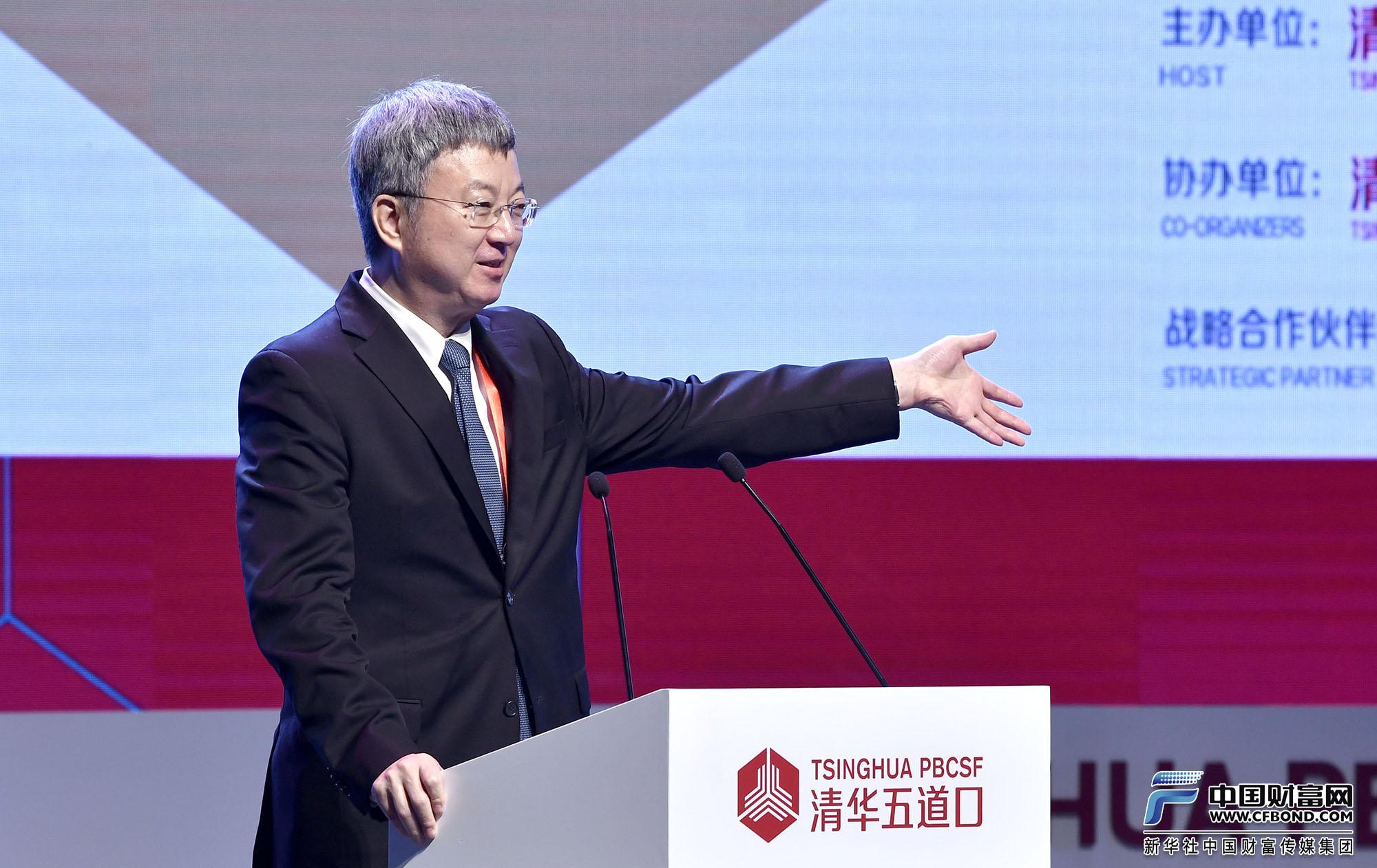 演讲嘉宾:清华大学国家金融研究院院长,国际货币基金组织原副总裁朱民