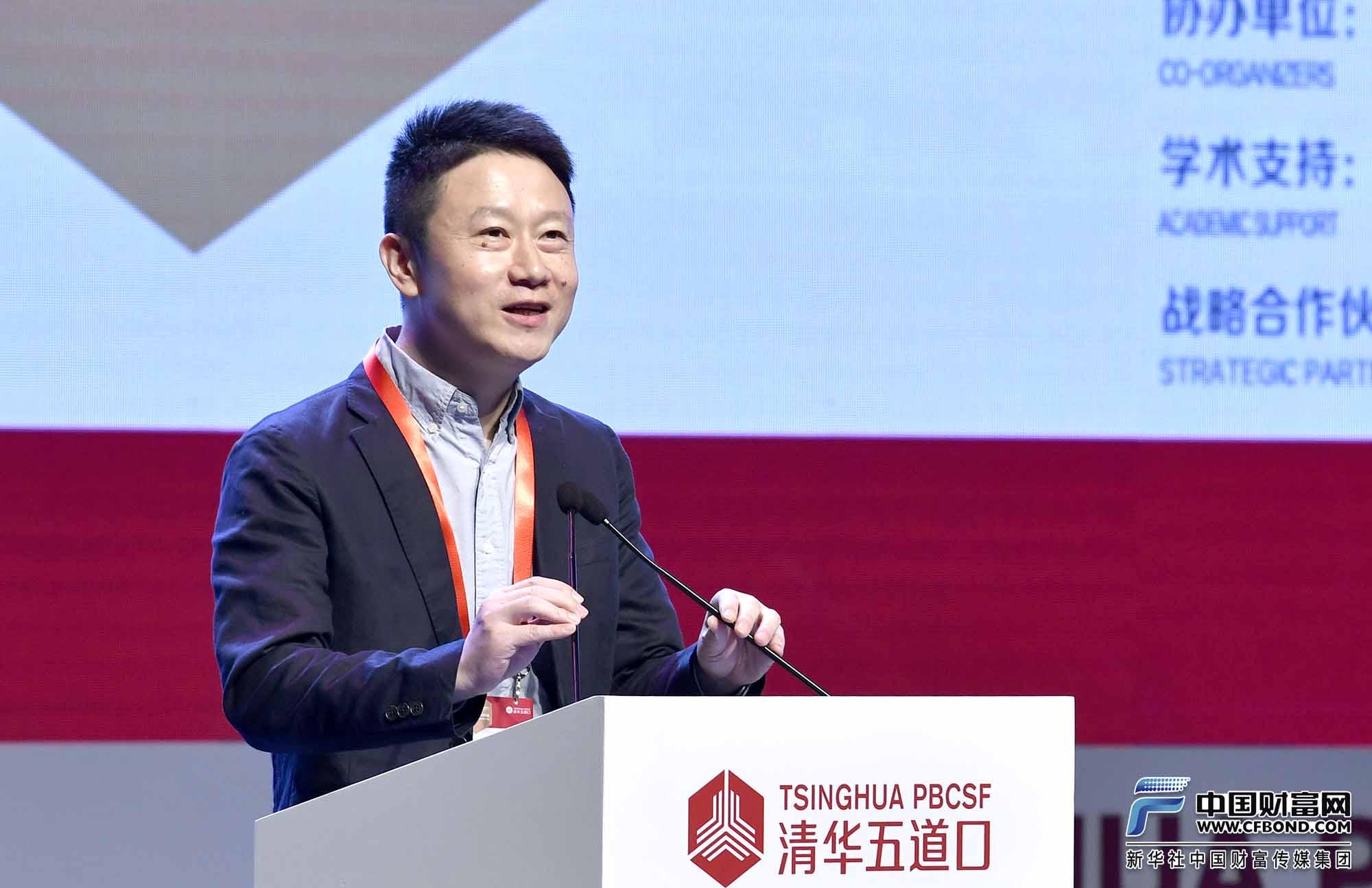 主题演讲:蚂蚁金服集团数字金融板块总裁黄浩