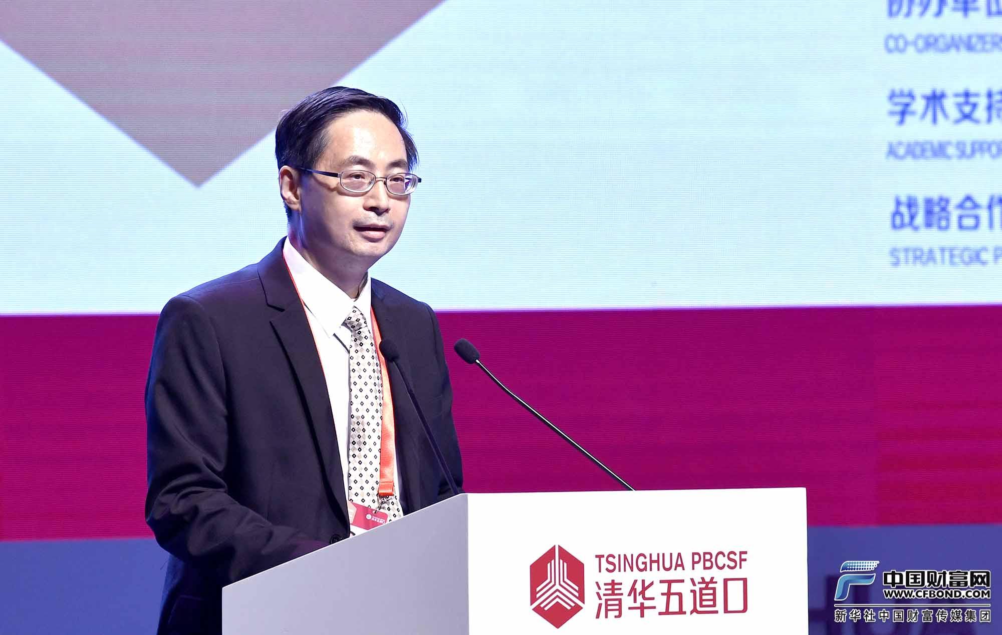主持人:清华大学国家金融研究院金融与发展研究中心主任马骏