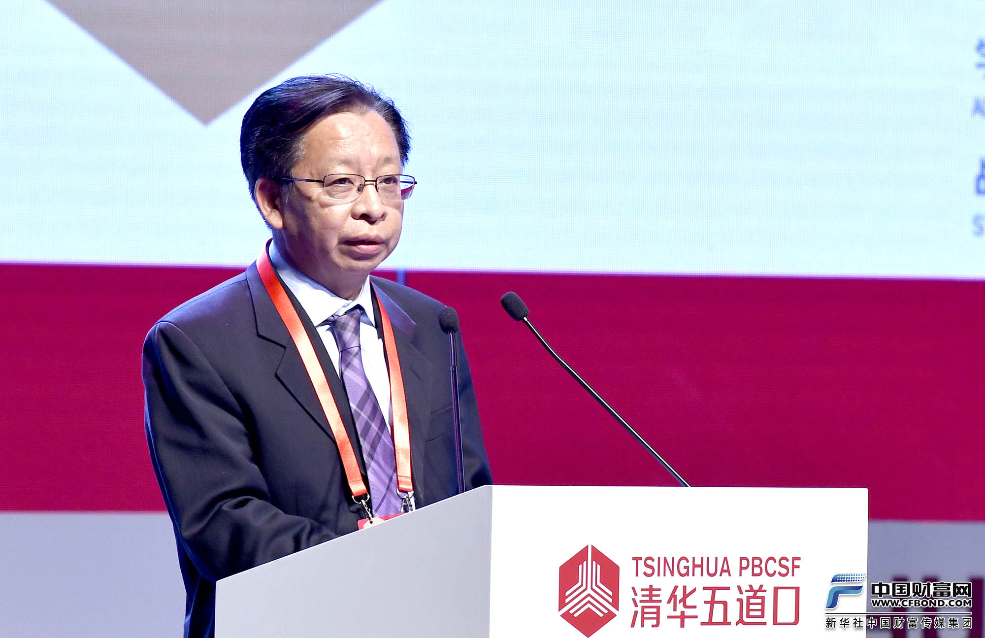 演讲嘉宾:中国人民大学汉青经济与金融高级研究院院长汪昌云