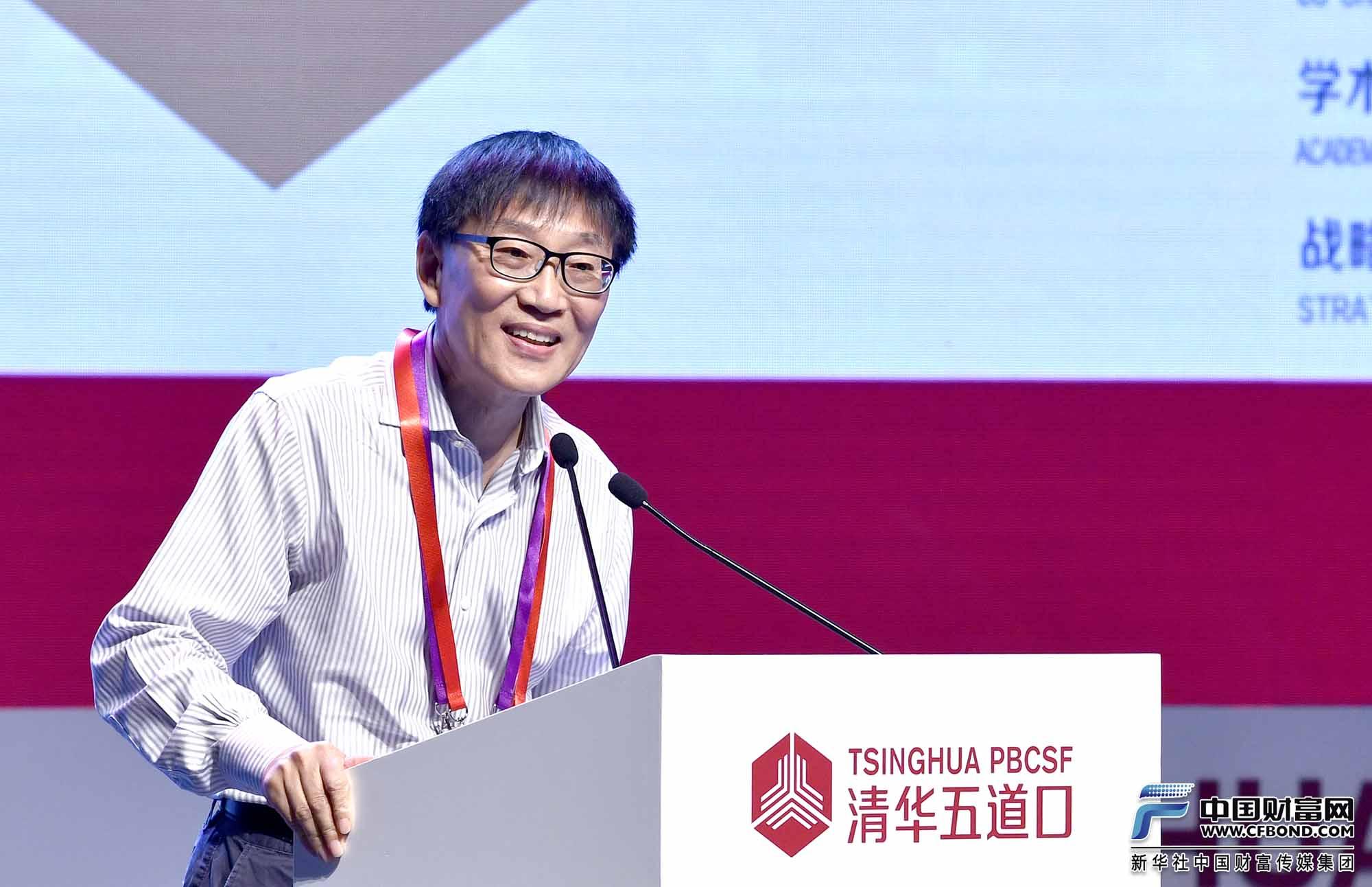 主題演講:天津大學講席教授張維