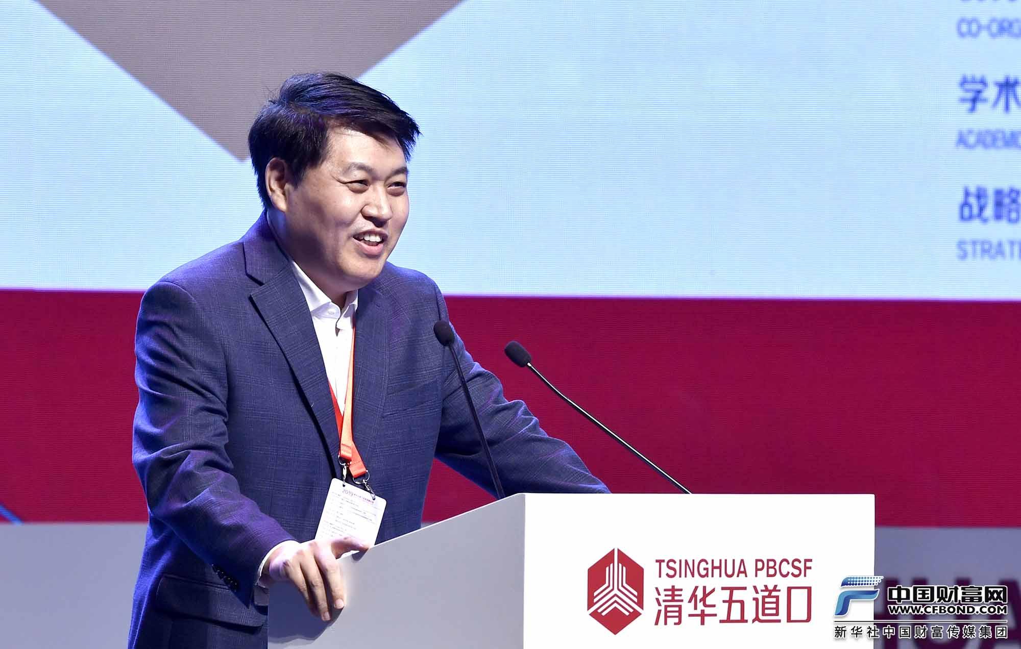 主题演讲:百信银行执行董事、行长李如东