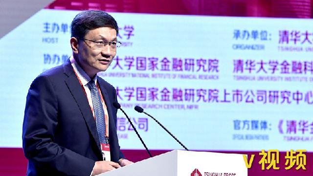 唐宁:中国财富管理关键词是资产配置和传承