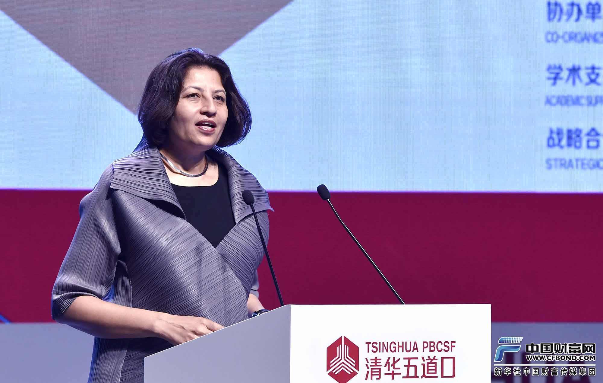 主题演讲:宜信新金融产业投资基金管理合伙人Anju Patwardhan