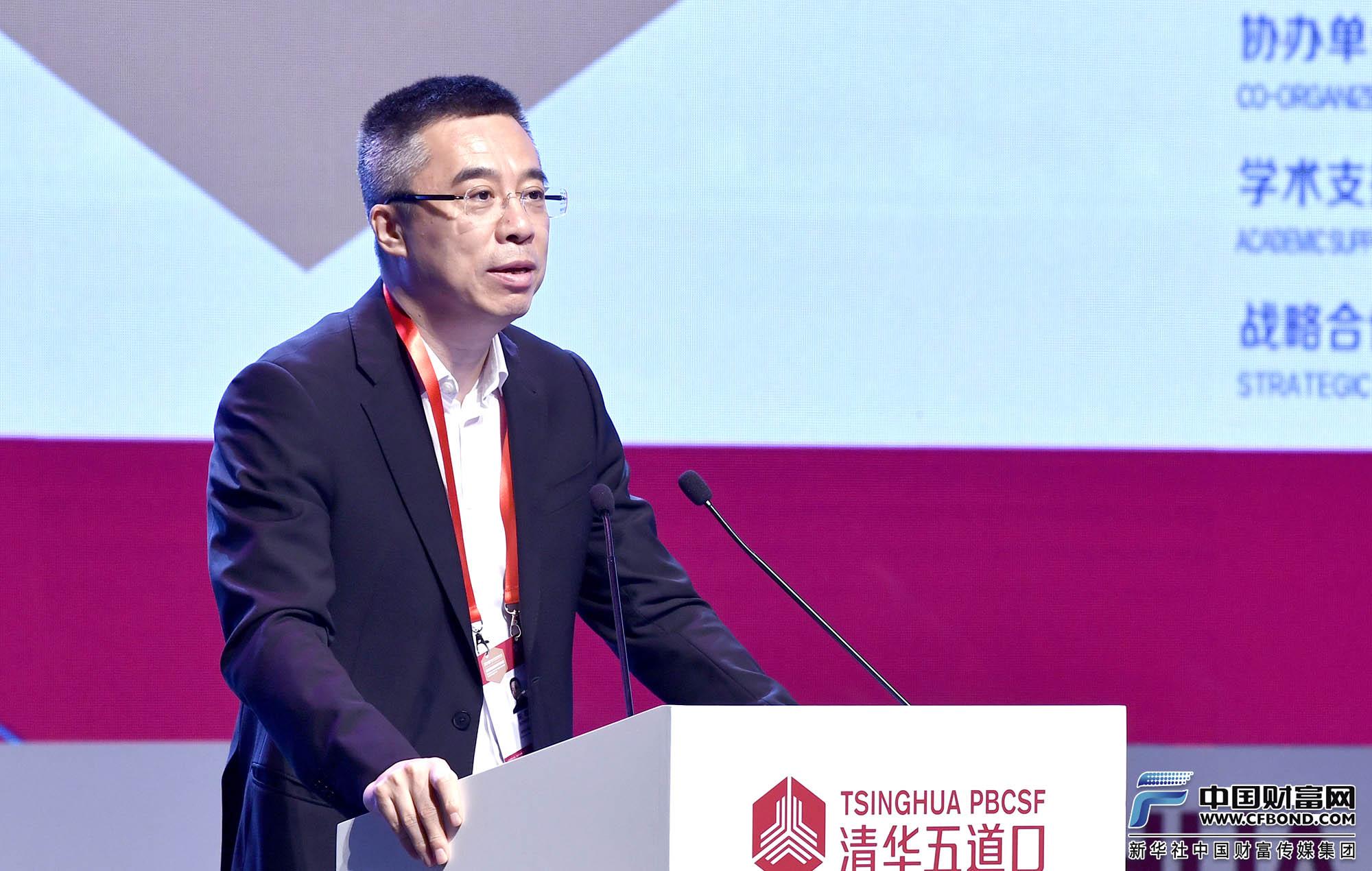 演讲嘉宾:北京文化董事长宋歌