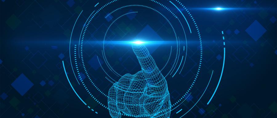北京市海淀区发布人工智能等领域扶持政策 重大项目最高支持2亿元