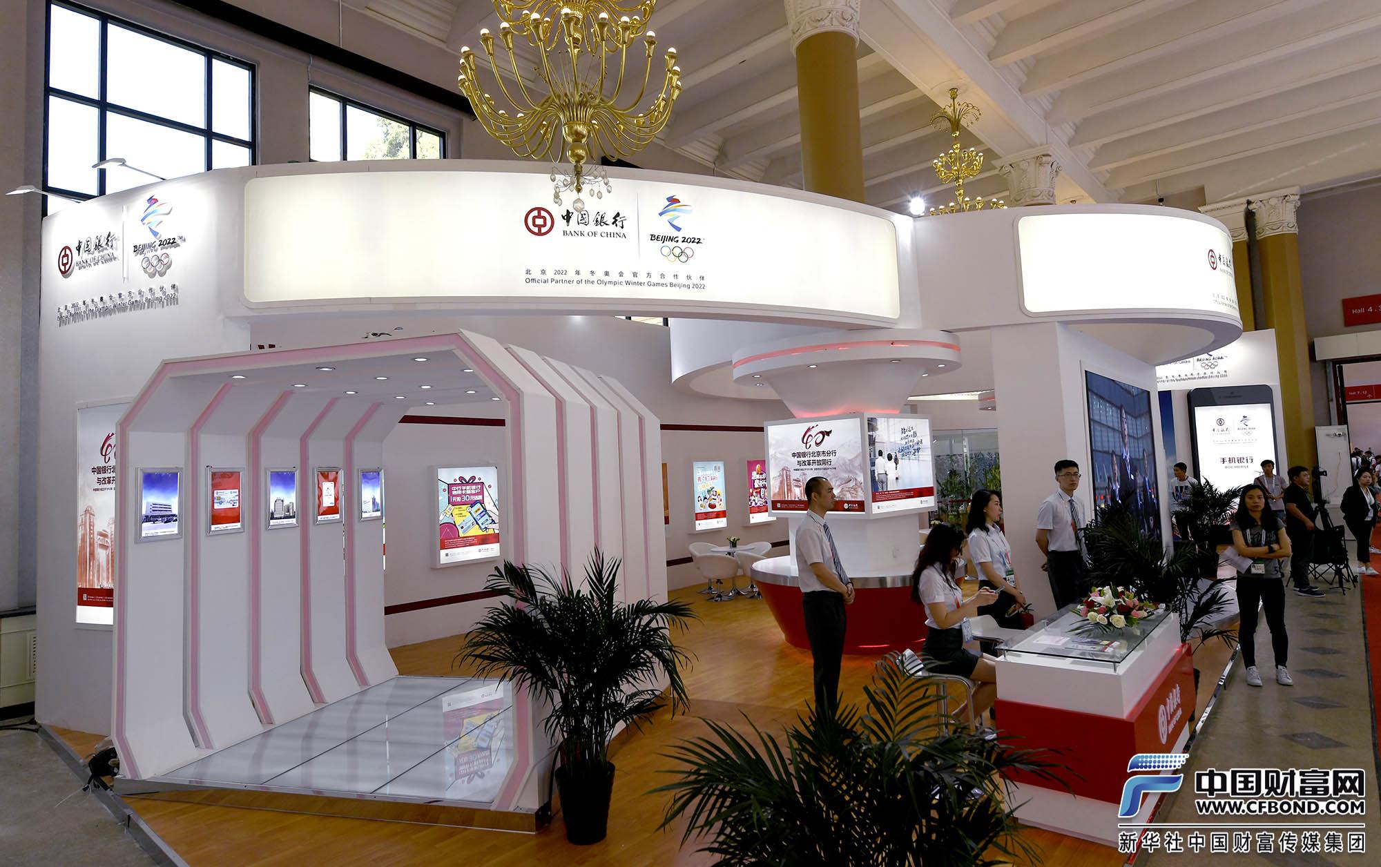 中国银行展台