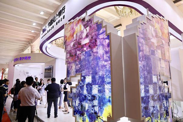 光大银行亮相京交会金融展 展示数字化转型等实践成果