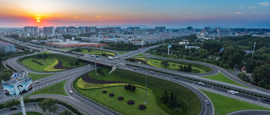 京津冀三省市区域交通一体化统筹协调小组第5次联席会议在保定召开