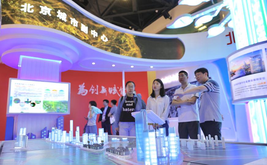 """京交会金融服务展开幕 5G科技带你走进""""未来的银行"""""""