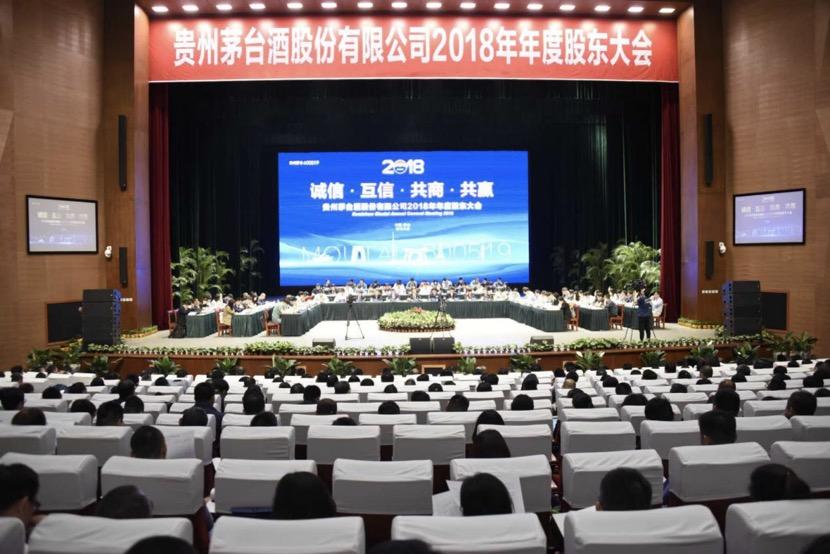 贵州茅台董事长李保芳:即便市场疲软、需求不振 贵州茅台有资金实力、有库容支持