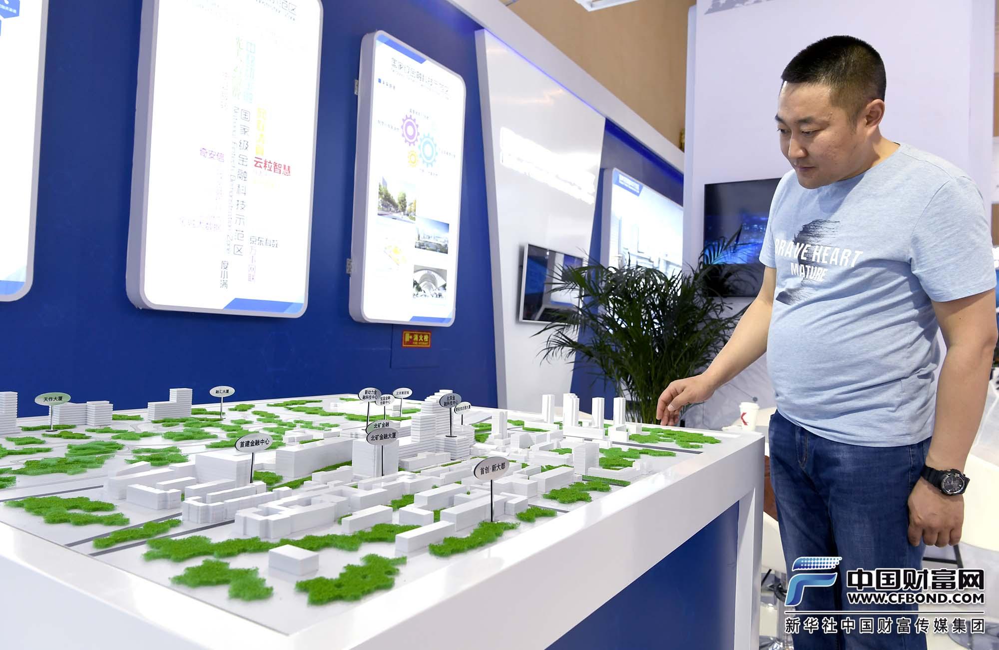 国家级金融科技示范区沙盘模型吸引观众