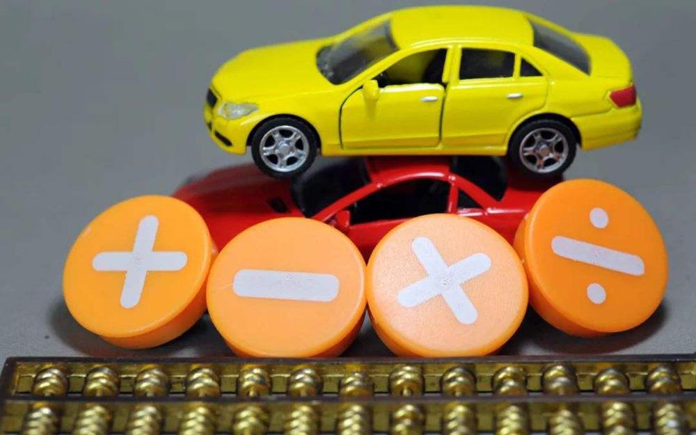 传统业务受困增收不增利 汽车经销商发力衍生业务