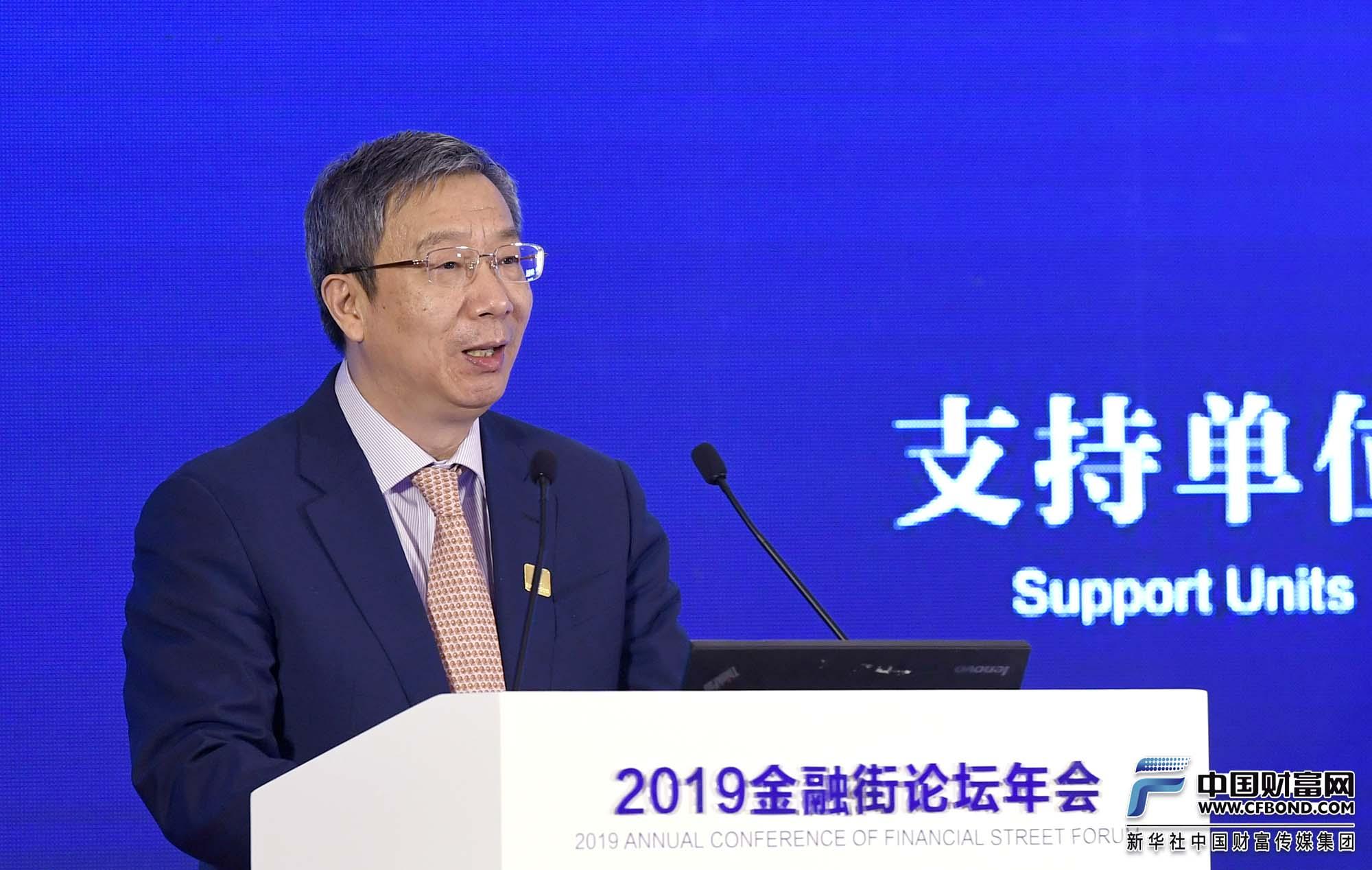 演讲嘉宾:中国人民银行行长易纲